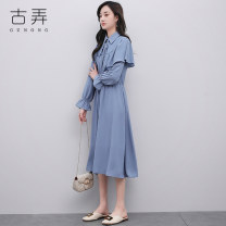 Dress Summer 2021 Beige blue S M L XL longuette Two piece set Long sleeves commute Polo collar Elastic waist Solid color Single breasted Big swing pagoda sleeve 30-34 years old Ancient lane Korean version Ruffle panel button GN-ZM-S1H6H5H5H-1H4H1H0H More than 95% other Other 100%