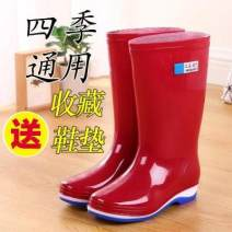 Rain shoes Other / other 36,37,38,39,40,41 PU Summer 2017 PVC Netting PU High tube Youth (18-40 years old), middle age (40-60 years old) Injection pressure shoes
