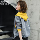 short coat Autumn 2020 S M L XL 2XL 3XL Gray yellow Long sleeves Fake two pieces Picture poem Butterfly 96% and above TSD202089809 other Other 100%