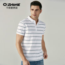 Polo shirt Qzhihe / qianzhihe Fashion City thin 01A white S M L XL XXL XXXL standard Other leisure summer Short sleeve American leisure routine youth other cotton washing Summer 2021 30% (inclusive) - 49% (inclusive)