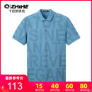 Polo shirt Qzhihe / qianzhihe Fashion City thin 01A blue S M L XL XXL XXXL standard Other leisure summer Short sleeve HMTT25459 Business Casual routine youth Cotton 51% polyester 49% other cotton washing Summer 2021 50% (inclusive) - 69% (inclusive)