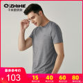 T-shirt Fashion City 01A light grey thin XXL XXXL S M L XL Qzhihe / qianzhihe Short sleeve Crew neck standard Other leisure summer HMTT20931 Polyamide fiber (nylon) 83% polyurethane elastic fiber (spandex) 14% others 3% youth routine Business Casual Summer 2021 Color contrast nylon other