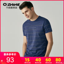 T-shirt Fashion City 01A denim thin XXL XXXL S M L XL Qzhihe / qianzhihe Short sleeve Crew neck standard Other leisure spring HMTT20906 Polyester 56% cotton 44% youth routine Simplicity in Europe and America Spring 2021 stripe Color contrast polyester fiber 50% (inclusive) - 69% (inclusive)