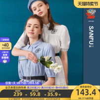 Dress Spring 2021 White, black, blue S M L Middle-skirt elbow sleeve other Single breasted other routine 18-24 years old Type A Sanfu Epaulet More than 95% cotton Cotton 100% Same model in shopping mall (sold online and offline)