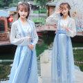 Hanfu 96% and above Autumn 2020 [top + sling + skirt] three piece set S M L polyester fiber