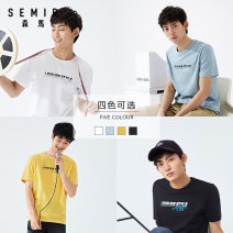 T-shirt Youth fashion Bleached E1000 black e9000 light grey blue d8505 light yellow d3512 routine 160/80A/XS 165/84A/S 170/88A/M 175/92A/L 180/96A/XL 185/100A/XXL 185/104B/XXXL Semir / SEMA Short sleeve Crew neck standard daily summer 19-220001741 Cotton 100% youth routine Youthful vigor other cotton