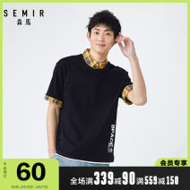 T-shirt Youth fashion Black e9000 orange e6551 routine 160/80A/XS 165/84A/S 170/88A/M 175/92A/L 180/96A/XL 185/100A/XXL 185/104B/XXXL Semir / SEMA Short sleeve Crew neck easy daily summer 19-220001214 Cotton 100% youth routine Youthful vigor other Summer 2020 Alphanumeric pocket cotton More than 95%