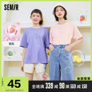 T-shirt 150/76A/XS 155/80A/S 160/84A/M 165/88A/L 170/92A/XL 175/96A/XXL 180/100A/XXXL Summer 2021 Short sleeve Crew neck easy Regular other commute cotton 96% and above 18-24 years old Simplicity youth letter Semir / SEMA printing Cotton 100% Same model in shopping mall (sold online and offline)