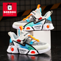 gym shoes male Mesh Bobdog / Babu bean spring and autumn ventilation Casual shoes Composite bottom unlimited Mesh