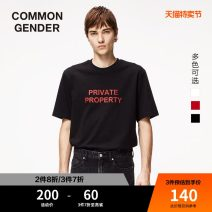 T-shirt Fashion City Black flame red bleach white routine S M L XL COMMON GENDER Short sleeve Crew neck standard Other leisure summer CAI1TEE004W08 Cotton 100% youth Basic public Spring of 2019 Same model in shopping mall (sold online and offline)