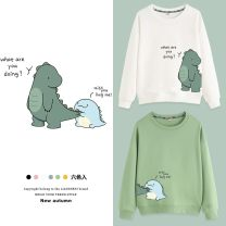 Parent child fashion A family of three neutral Bunny 80cm 90cm 100cm 110cm 120cm 130cm 140cm 150cm 160cm 170cm 160/XS 165/S 170/M 175/L 180/XL 185/XXL 190/XXXL 80-190 spring and autumn Cartoon routine Cartoon animation Sweater / sweater other L M S XS YLWY505 A Other 100.0% Class B M L XL XXL