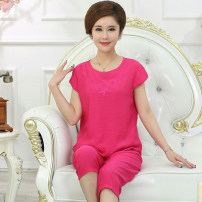 Pajamas / housewear set female Other / other XL (90-115 kg), 2XL (115-130 kg), 3XL (130-145 kg), 4XL (145-165 kg) Lotus dark green, lotus dark blue, lotus rose red, lotus pink, caipao dark green, caipao dark blue, caipao pink, caipao coffee, caipao light green viscose  Short sleeve Simplicity summer