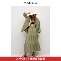 skirt Spring 2021 155/60A/S 160/64A/M 165/68A/L 170/74A/XL 175/80A/XXL Orange Khaki longuette Versatile low-waisted 25-29 years old 81% (inclusive) - 90% (inclusive) MANGO Viscose Viscose (viscose) 87% polyamide (nylon) 13% Same model in shopping mall (sold online and offline)