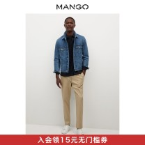 Casual pants MANGO Business gentleman Beige 175/76A 180/80A 180/84A 185/88A 190/92A routine trousers Other leisure Straight cylinder spring youth Cotton 97% polyurethane elastic fiber (spandex) 3% cotton Spring 2021 Same model in shopping mall (sold online and offline)
