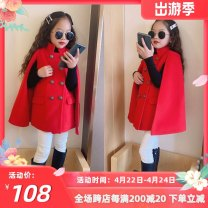 Cape / Cloak Other / other Red with cotton, black with cotton 100cm,110cm,120cm,130cm,140cm,150cm,160cm nothing female Other 100%