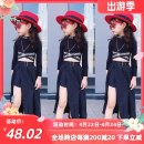skirt 100cm,110cm,120cm,130cm,140cm,150cm Other / other female Other 100% spring and autumn skirt Korean version Solid color A-line skirt other