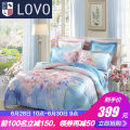Bedding Set / four piece set / multi piece set Lily fragrance Forty Lovo 4 pieces Plant flowers Tencel (Lysil fiber) 144*90 1.5 bed please match 200*230cm core 1.8 bed please match 220*240cm core other Tencel (Lysil fiber) Sheet style Qualified products rural Satin Reactive printing Lily fragrance