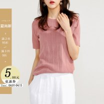 Wool knitwear Summer 2020 S M L XL Pink apricot black white Short sleeve singleton  Socket other More than 95% Regular Thin money commute easy Low crew neck routine Solid color Socket Korean version ST1605 25-29 years old Little girl Other 100% Pure e-commerce (online only)