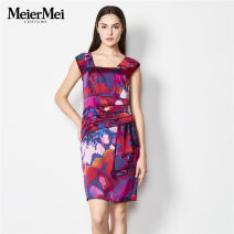 Dress Summer 2016 H50 36 38 40 42 44 Mid length dress 35-39 years old Mei and Mei MXLN22800 91% (inclusive) - 95% (inclusive) silk Mulberry silk 94% polyurethane elastic fiber (spandex) 6%