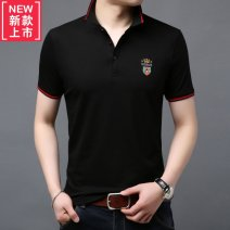 Polo shirt Other / other Fashion City routine Extra wide go to work spring routine