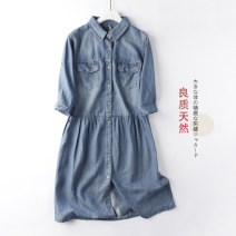 Dress Summer 2020 blue M L XL longuette singleton  Long sleeves commute Polo collar High waist Solid color Single breasted A-line skirt Others 25-29 years old Button More than 95% other Other 100% Exclusive payment of tmall