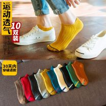 Socks / base socks / silk socks / leg socks lovers Evans 10 pairs of collection and purchase priority shipping 10 pairs of collection and purchase priority shipping!! 10 pairs routine Short tube Four seasons Simplicity Solid color other B35-198rO86 Summer 2020 Other 100% Other 100%