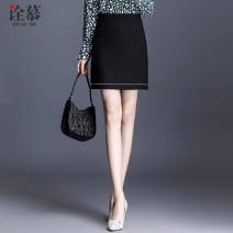 skirt Winter 2020 20/M 21/L 22/XL 23/2XL 24/3XL 25/4XL black Short skirt commute High waist skirt Solid color Type H QM - twenty million ninety-one thousand five hundred and two More than 95% Wool An interpretation of Mu polyester fiber zipper Korean version Polyester 97% other 3%