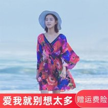 Dress Summer 2020 S,M,L,XL Middle-skirt singleton  Nine point sleeve commute V-neck High waist Decor Lotus leaf sleeve 25-29 years old Type A Other Korean version 81% (inclusive) - 90% (inclusive) Chiffon polyester fiber