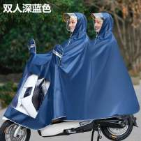 Poncho / raincoat oxford  S,XXXXL adult 1 person thick Other Motorcycle / battery car poncho JUD4345 Solid color