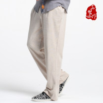 Casual pants Flower making Business gentleman Light blue, army green, smoke gray, beige L,XL routine trousers Other leisure easy No bullet Four seasons youth Chinese style 2018 middle-waisted Straight cylinder Pocket decoration washing Solid color hemp