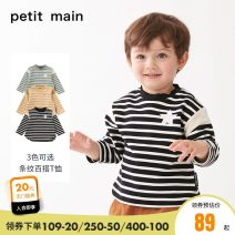 T-shirt Light green to sun yellow black PETIT MAIN 90cm 100cm 110cm 120cm 130cm male spring and autumn Long sleeves Crew neck solar system There are models in the real shooting nothing cotton stripe Cotton 100% Spring 2021