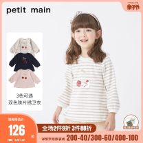 Sweater / sweater PETIT MAIN Navy Pink classic mix female 90cm 100cm 110cm 120cm 130cm spring and autumn nothing leisure time Socket routine There are models in the real shooting Cotton blended fabric Sequins Cotton 98.4% polyurethane elastic fiber (spandex) 1.6% Spring 2021