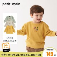 Sweater / sweater PETIT MAIN male 90cm 100cm 110cm 120cm 130cm spring and autumn nothing solar system Socket routine There are models in the real shooting cotton Cartoon animation Cotton 100% Cotton liner Winter 2020