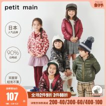 Down Jackets 90cm 100cm 110cm 120cm 130cm 140cm 90% White duck down children PETIT MAIN polyester have cash less than that is registered in the accounts No detachable cap Zipper shirt Class A Polyester 100% Polyester 100% Winter of 2019 solar system