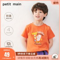 T-shirt Jindian orange lake blue beibai pure white PETIT MAIN 90cm 100cm 110cm 120cm 130cm 140cm currency summer Short sleeve Crew neck leisure time There are models in the real shooting nothing cotton Cartoon animation Cotton 100% Sweat absorption Summer 2021