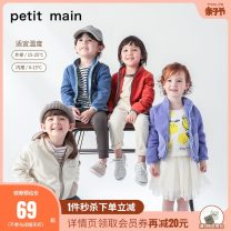 Plain coat PETIT MAIN neutral 90cm 100cm 110cm 120cm 130cm 140cm Tibetan green rice white orange deep pink elegant purple spring and autumn solar system Zipper shirt There are models in the real shooting routine nothing other Polyester 100% Class A Spring 2020