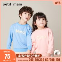 Sweater / sweater PETIT MAIN Sunflower saffron rose powder light gray blue neutral 90cm 100cm 110cm 120cm 130cm 140cm spring and autumn nothing leisure time Socket routine There are models in the real shooting cotton Solid color Cotton 83.2% polyester 16.8% Spring 2021