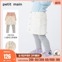 trousers PETIT MAIN female 90cm 100cm 110cm 120cm 130cm spring and autumn trousers Simplicity There are models in the real shooting Leggings Leather belt middle-waisted Cotton 97.7% polyurethane elastic fiber (spandex) 2.3% Class A Spring 2021