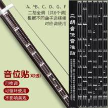 erhu fiddle Redwood major Professional performance Jiangsu Province Hexagons currency Other / other