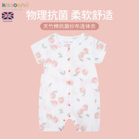 Jumpsuit / climbing suit / Khaki Class A currency 66cm 73cm 80cm 90cm Organic bamboo fiber No season Trigonometry literature There are models in the real shooting nothing Bamboo fiber 70% Cotton 30% Single breasted slant placket Summer 2020