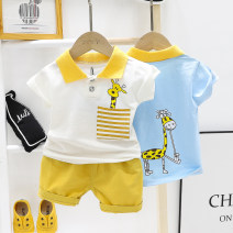 suit Other / other White, pink, blue 80cm,90cm,100cm,110cm,120cm male summer leisure time Short sleeve + pants 2 pieces Thin money No model Socket nothing Cartoon animation cotton children Expression of love Cotton 90% other 10% 6 months, 12 months, 9 months, 18 months, 2 years, 3 years, 4 years