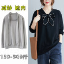 Women's large Autumn 2020 Black, gray 2XL (120-160 kg recommended), 3XL (170-210 kg recommended), 4XL (220-260 kg recommended), 5XL (270-300 kg recommended) sweater singleton  commute easy moderate Socket Long sleeves bow Korean version Crew neck routine polyester Three dimensional cutting Bandage