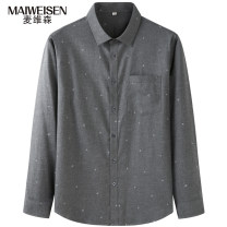 shirt Fashion City Maiweisen Navy grey routine Pointed collar (regular) Long sleeves easy daily autumn Large size Cotton 100% Basic public 2020 other Color woven fabric Autumn 2020 No iron treatment cotton jacquard weave Exclusive payment of tmall More than 95%