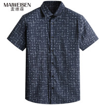 shirt Fashion City Maiweisen XL 2XL XXXL XXXXL XXXXXL 6XL 7XL Black dark blue Thin money Pointed collar (regular) Short sleeve easy daily summer DPP41581 Large size Polyester fiber 72% viscose fiber (viscose fiber) 25% polyurethane elastic fiber (spandex) 3% Basic public 2021 Broken flowers