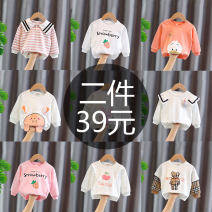 T-shirt Here comes Dudu 80cm 85cm 90cm 95cm female spring and autumn Long sleeves other leisure time No model nothing other other Other 100% Multiple t-shirts other other Spring 2021 6 months 12 months 9 months 18 months 2 years old Chinese Mainland Zhejiang Province Huzhou City
