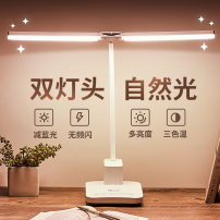 Reading lamp (eye protection lamp / writing lamp) Surepower ≤ 36V (inclusive) Touch switch LED no
