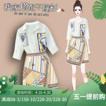 Women's large Summer 2021 Picture color L XL 2XL 3XL 4XL Other oversize styles Two piece set commute easy moderate Cardigan elbow sleeve other Korean version Polo collar Medium length Three dimensional cutting shirt sleeve Murexi 25-29 years old Medium length Other 100% Pure e-commerce (online only)