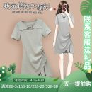 Women's large Summer 2021 Grey black Dress singleton  commute Self cultivation thin Socket Short sleeve Solid color Korean version Crew neck Medium length Three dimensional cutting other X-45102 Murexi 25-29 years old Medium length Other 100% Pure e-commerce (online only) Irregular skirt