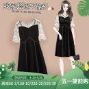 Bow tie Black l Black XL Black 2XL black 3XL black 4XL Murexi J-53009 Summer 2021