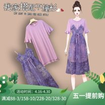 Women's large Summer 2021 violet Dress Two piece set commute easy moderate Socket Short sleeve Solid color Crew neck Medium length Three dimensional cutting routine J-83009 Murexi 25-29 years old longuette Other 100%